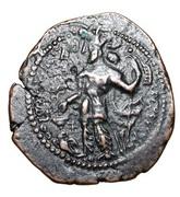 """Pashiz / Unit / Chalkous - """"kushansha"""" Shapur I (under Ardashir I) – obverse"""