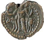 """Pashiz / Unit / Chalkous - """"kushansha"""" Hormizd I (under Shapur I) – reverse"""