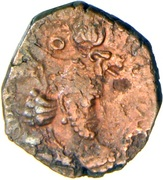 "Pashiz / Unit / Chalkous - ""kushansha"" Hormizd I - 256-264 AD (under Shapur I - Head left) – obverse"