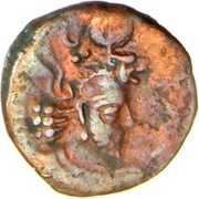"Pashiz / Unit / Chalkous - ""kushansha"" Hormizd I - 256-264 AD (under Shapur I - Head right) – obverse"
