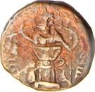 """Pashiz / Unit / Chalkous - """"kushansha"""" Hormizd I (under Shapur I - Head right) – reverse"""