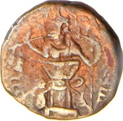"Pashiz / Unit / Chalkous - ""kushansha"" Hormizd I - 256-264 AD (under Shapur I - Head right) – reverse"