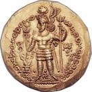 """Dinar - """"kushansha"""" Hormizd I (under Shapur I) – obverse"""