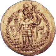 """Dinar - """"kushansha"""" Hormizd I (under Shapur I) -  obverse"""