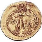 """Dinar - """"kushansha"""" Hormizd I (under Shapur I) – reverse"""