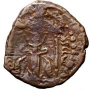 """Pashiz / Unit / Chalkous - """"kushansha"""" Baga Vorohrane (under Shapur I) – reverse"""