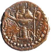 """Pashiz / Unit / Chalkous - """"kushansha"""" Peroz II (under Hormizd II) – reverse"""
