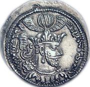 "Drachm - temp. ""kushansha"" Varhran I / Varhran II or III (Foreign imitation - Hephthalite Crown) – obverse"