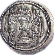 "Drachm - temp. ""kushansha"" Varhran I / Varhran II or III (Foreign imitation - Hephthalite Crown) – reverse"