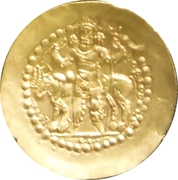 "Dinar - ""kushansha"" Varhran I (under Hormizd I) – reverse"