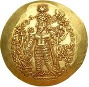 "Dinar - ""kushansha"" Varhran II (under Varhran I) – obverse"