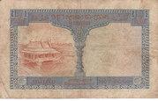 1 Piastre (Cambodia Issue) – reverse