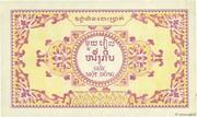1 Piastre (Vietnam Issue) – reverse