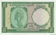 5 Piatres (Cambodia Issue) – reverse