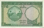 5 Piatres (Laos Issue) – reverse
