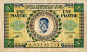 1 Piastre Laos Issue – obverse