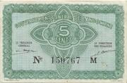 5 Cents – obverse