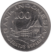 100 Rupiah (Forestry for prosperity) -  obverse