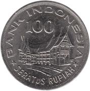 100 Rupiah (Forestry for prosperity) -  reverse