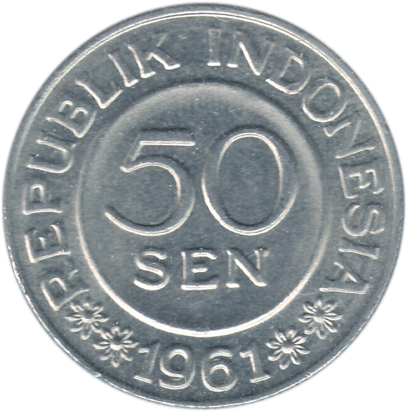1961 Indonesia 50 Sen Coin BU Very Nice UNC KM# 14