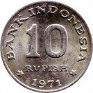10 Rupiah (FAO) – reverse