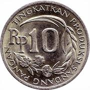 10 Rupiah (FAO) – obverse