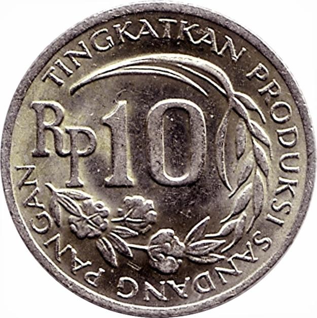 10 Rupiah (FAO)