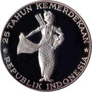 500 Rupiah (Wayang dancer) – reverse