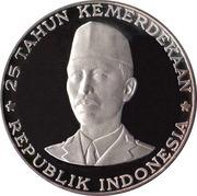 1000 Rupiah (General Sudirman) – reverse