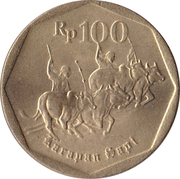 100 Rupiah -  reverse