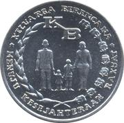 5 Rupiah (FAO) – obverse