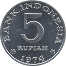 5 Rupiah (FAO) – reverse