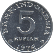 5 Rupiah (FAO) -  reverse