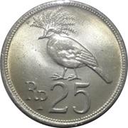 25 Rupiah -  obverse