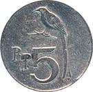 5 Rupiah – obverse