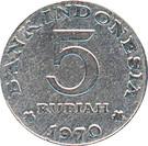 5 Rupiah – reverse