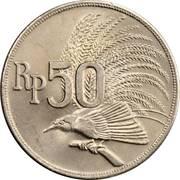 50 Rupiah -  reverse