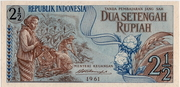 2½ Rupiah (1960 Issue) – obverse