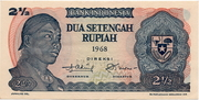 "2½ Rupiah (""Sudirman"" issue) – obverse"