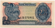 "2½ Rupiah (""Sudirman"" issue) – reverse"