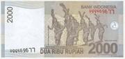 2,000 Rupiah – reverse