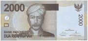 2,000 Rupiah – obverse