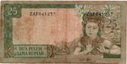 25 Rupiah (Dated 1960, Issued 1964) – reverse