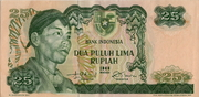 "25 Rupiah (""Sudirman"" issue) – obverse"