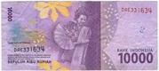 10,000 Rupiah – reverse