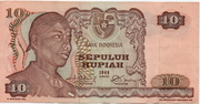 10 Rupiah (1968 Issue) – obverse