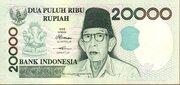 20,000 Rupiah – obverse