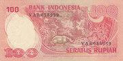 100 Rupiah – reverse