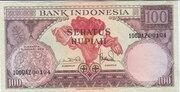 100 Rupiah – obverse