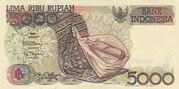 5 000 Rupiah – obverse